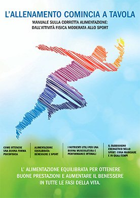 RC Hibbeler Dynamics 14th Edition pdf